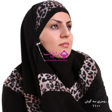 روسری سه گوش 1100