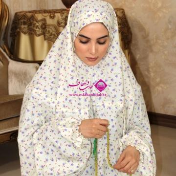چادر نماز  آستین دار pr 20