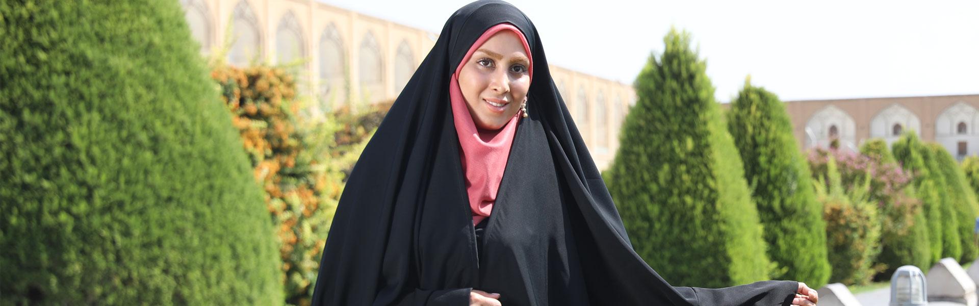 اصفهان حجاب